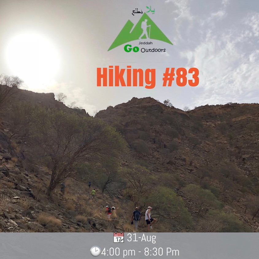 ( Normal Hike) 83 (1)