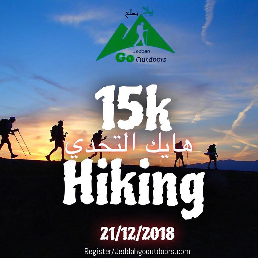 Hiking #99 Hike 15K, 10K , 5K Options