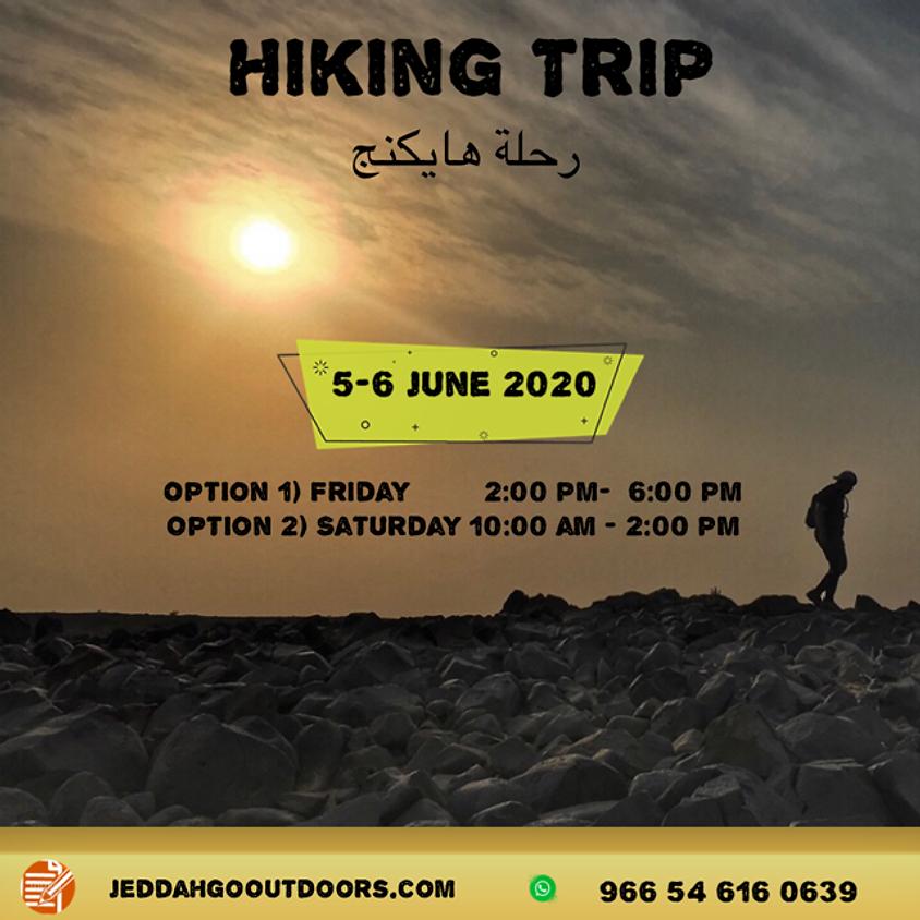 Hiking trip \ رحلة هايكنج