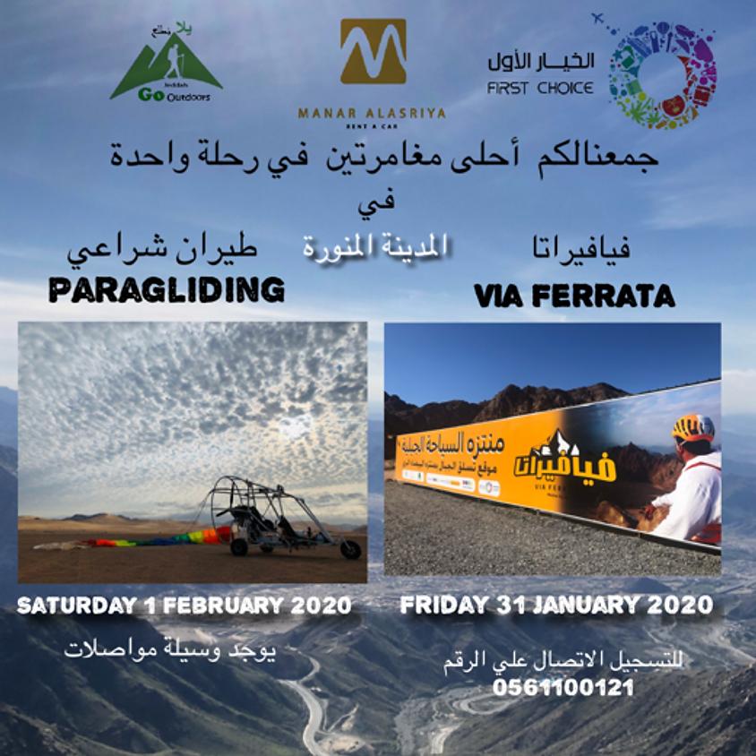 Via Ferrata and paragliding