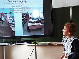 """Проектная конференция """"100 шагов к успеху""""  в ООШ 23"""