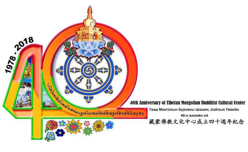 logo for invitation.jpeg