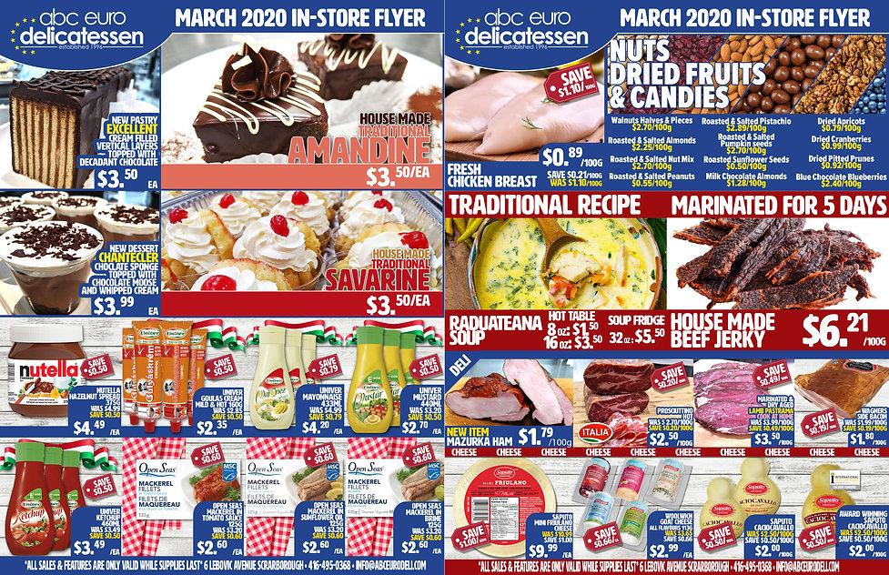 march-202-flyer-spread.jpg