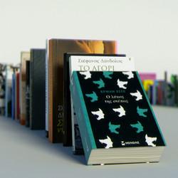 Cosmote Book Domino