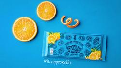 Pavlidis Chocholate 6 Flavours