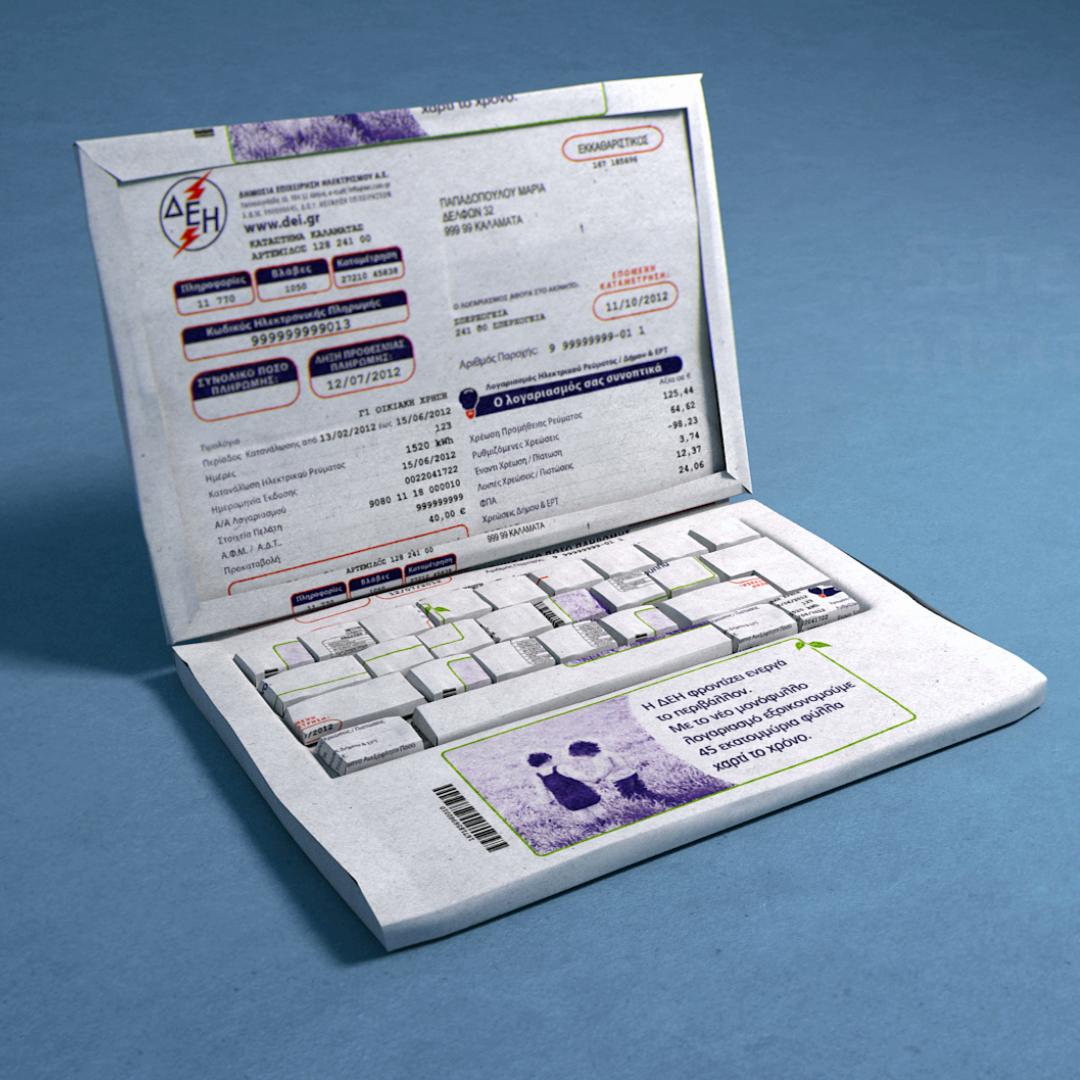 PPC Origami Laptop