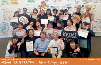 VFLB15_TokyoMar19.jpg