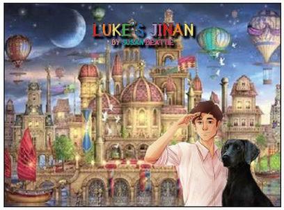 Luke's Jinan