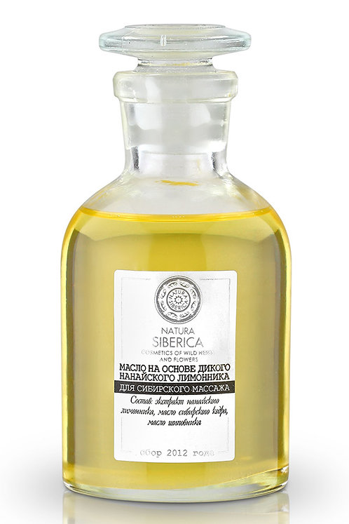 Масло на основе дикого нанайского лимонника для массажа