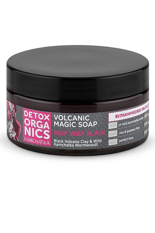 Вулканическое мыло для лица