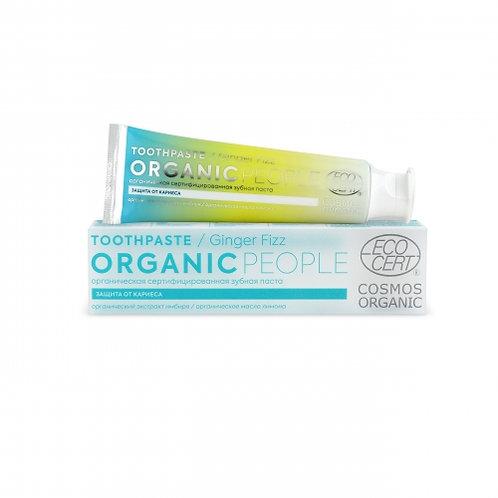 """Зубная паста """"GINGER FIZZ"""" защита от кариеса и бактерий"""