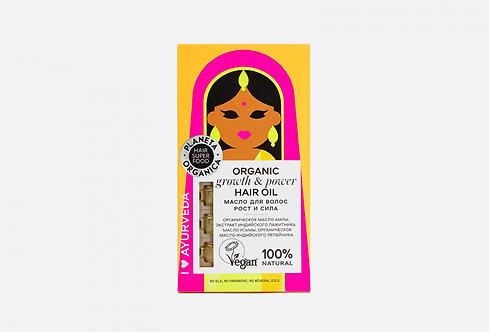 Масло для волос Рост и Сила planeta organica