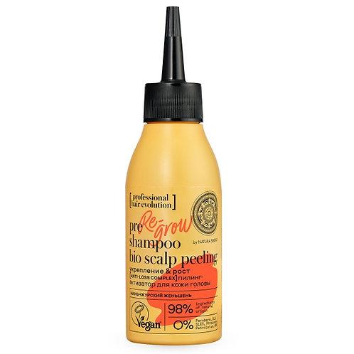 """Пилинг-активатор для кожи головы """"RE-GROW.Укрепление & рост волос"""""""