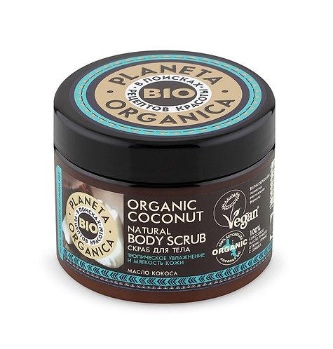 Скраб для тела Organic Coconut