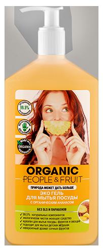 Эко-гель для мытья посуды с органическим ананасом