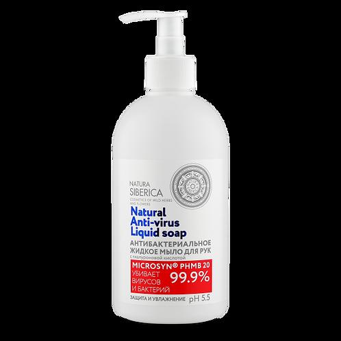Антибактериальное жидкое мыло для рук «Защита и увлажнение»