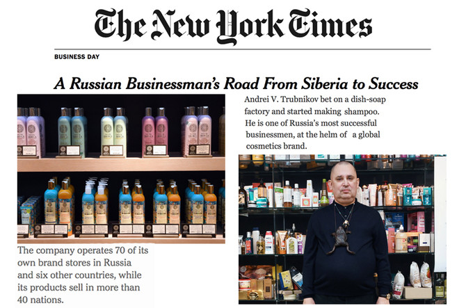 Авторитетное международное издание The New York Times рассказало об успехе Natura Siberica