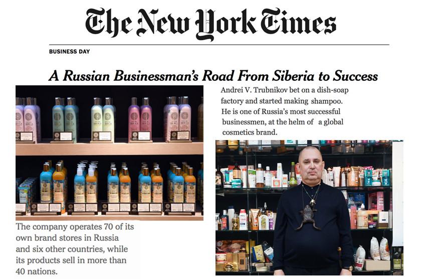 The New York Times рассказало об успехе Natura Siberica