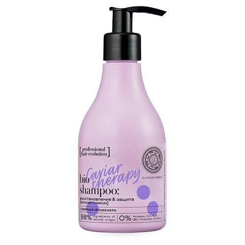"""Шампунь для волос """"CAVIAR THERAPY.Восстановление & Защита"""""""
