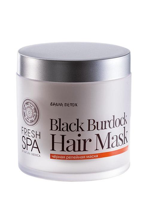 Black Burdock Hair Mask