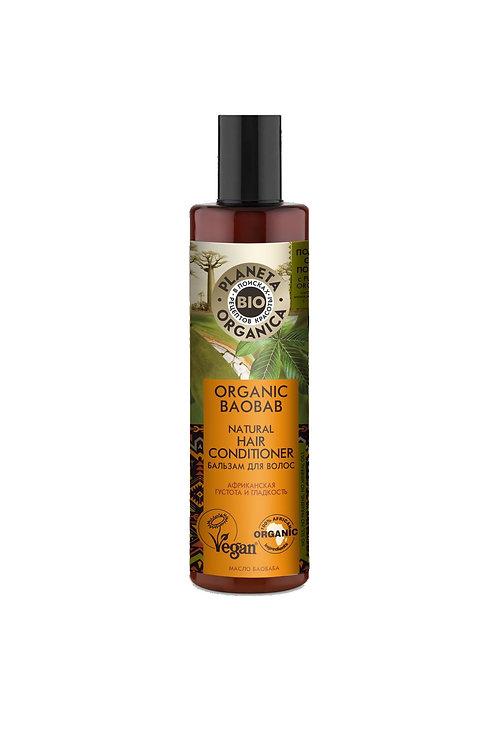 Бальзам для волос Organic Baobab