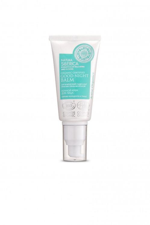Ночной крем для лица для сухой кожи