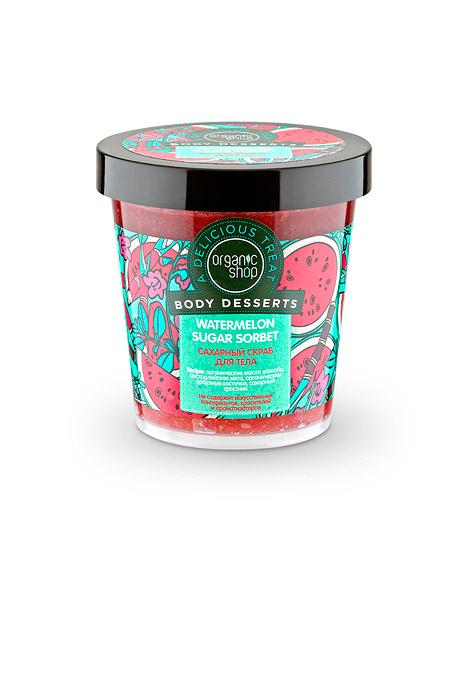 Сахарный скраб для тела «Watermelon Sugar Sorbet»