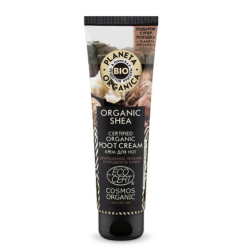 Крем для ног Organic Shea