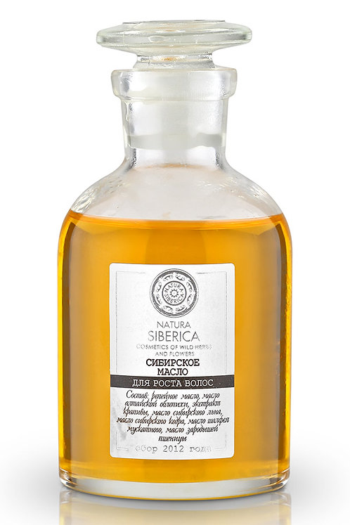 Siberian hair growth oil