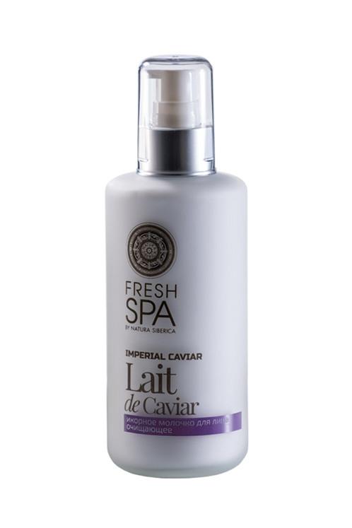 Икорное молочко для лица очищающее Lait de Caviar