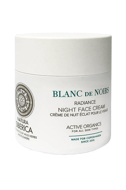 Ночной крем для лица «Сияние кожи»