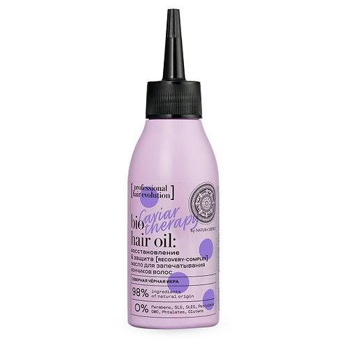 """Масло для запечатывания кончиков волос """"CAVIAR THERAPY.Восстановление &Защитa"""""""