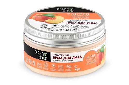 Питательный крем для лица 7 Super Certified для всех типов кожи