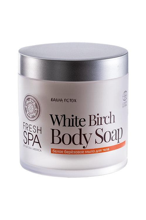 Белое берёзовое мыло для тела