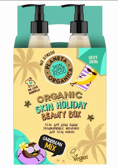 Набор Skin Holiday Planeta Organica