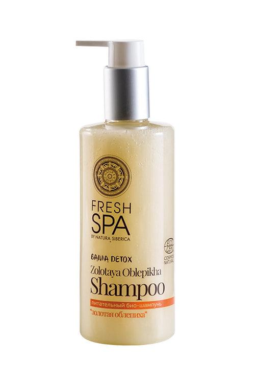 Питательный био-шампунь для сухих и поврежденных волос «Золотая облепиха»