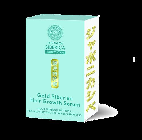 Золотая сибирская сыворотка для активации роста волос натура сиберика