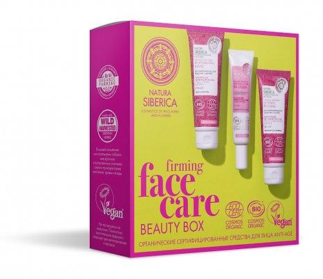 Anti-age Ecocert Organic Gift Set