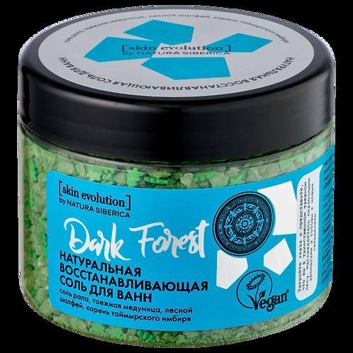 Насладитесь сказочными ароматами дикого таежного леса и восстановите свои силы вместе с солью для ванн «DARK FOREST». natura