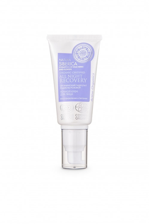 Ночной крем для лица для чувствительной кожи