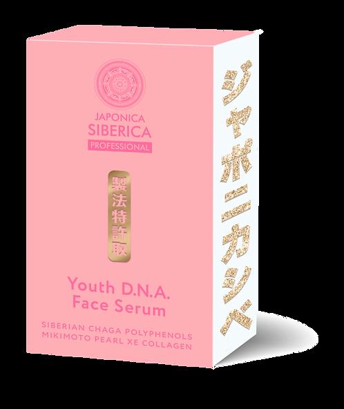 Сыворотка для лица «ДНК молодости»