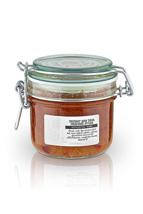 Пилинг для тела медовые ягоды