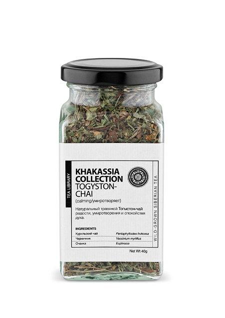 Тогыстон-Чай натура сиберика