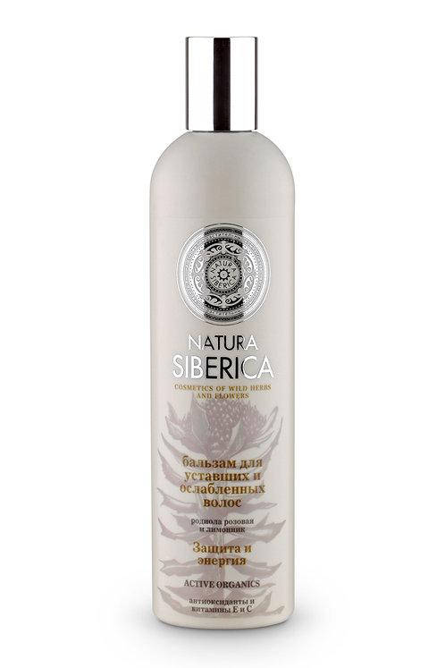 Бальзам для уставших и ослабленных волос «Защита и Энергия»