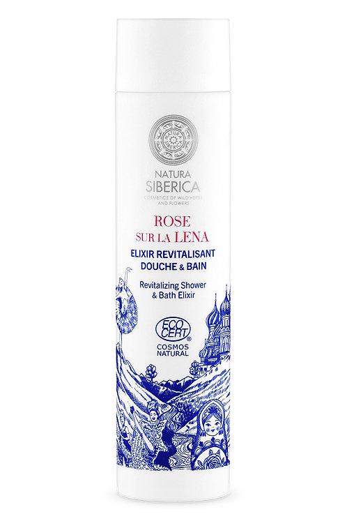"Восстанавливающий эликсир для ванны и душа ""Роза-на-Лене"""