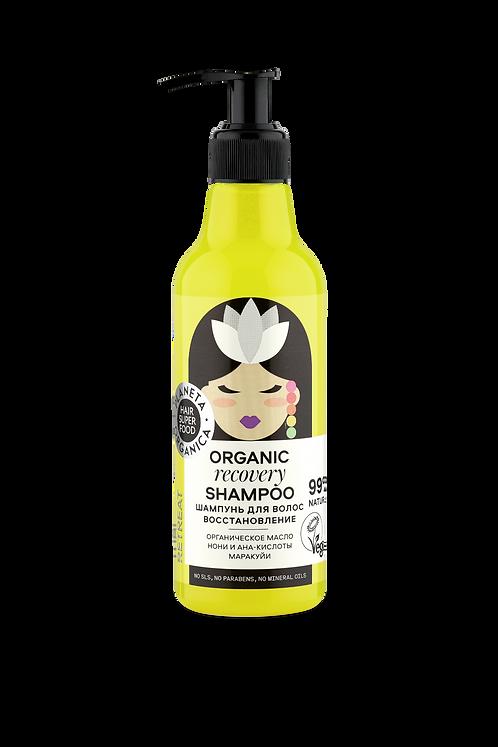 Шампунь для волос Восстановление planeta organica