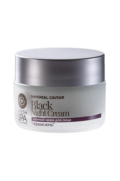 Ночной крем для лица «Чёрная ночь»