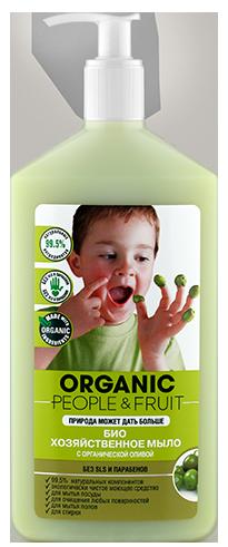 Био хозяйственное мыло с органической оливой