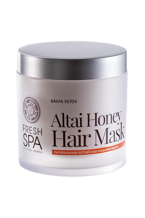 Питательная алтайская медовая маска для окрашенных волос