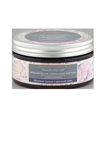 Вулканическое серное мыло для тела